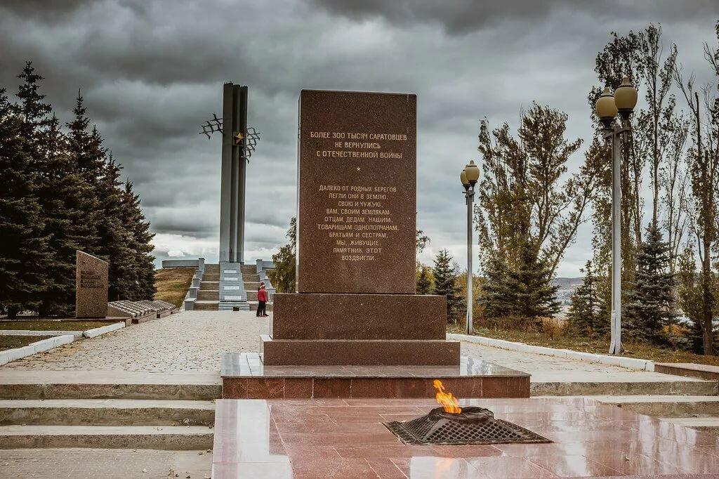 боялась саратов архив фото парк победы уже рассказывали
