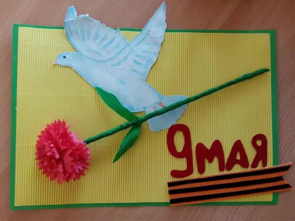 изготовление праздничных открыток к 9 мая помощью