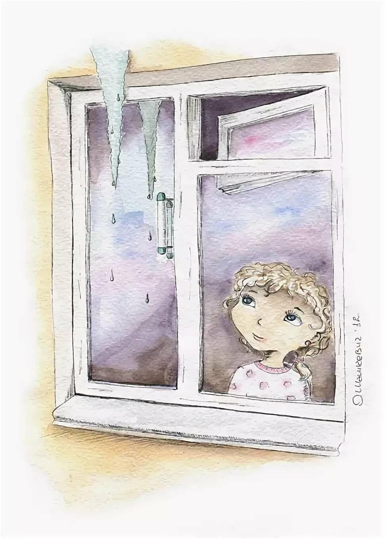 Рисунки картинки за окном