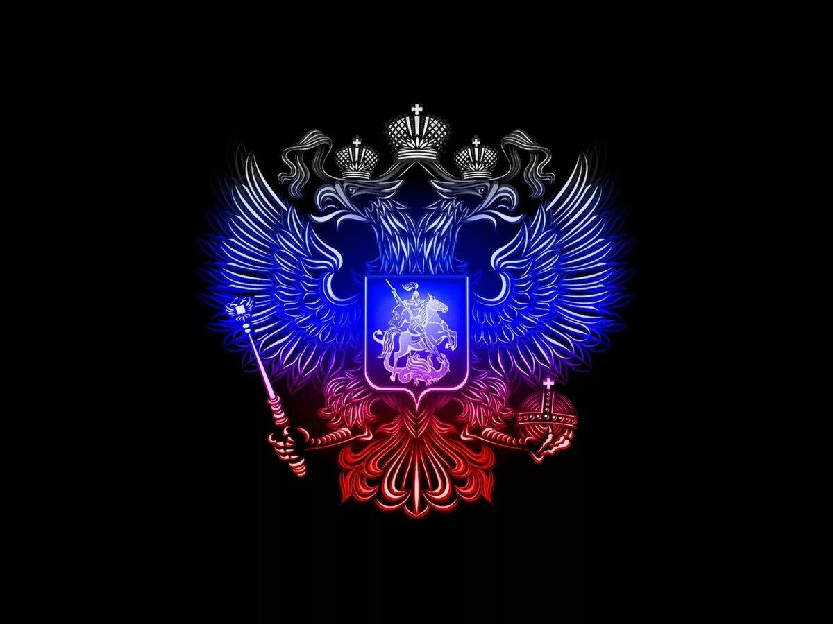 Обои на телефон гербы россии
