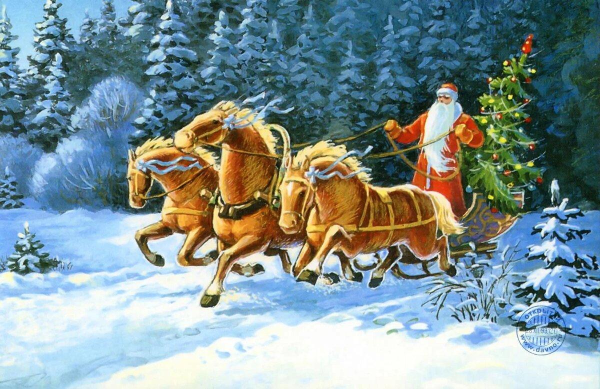 Для, новый год россия открытки