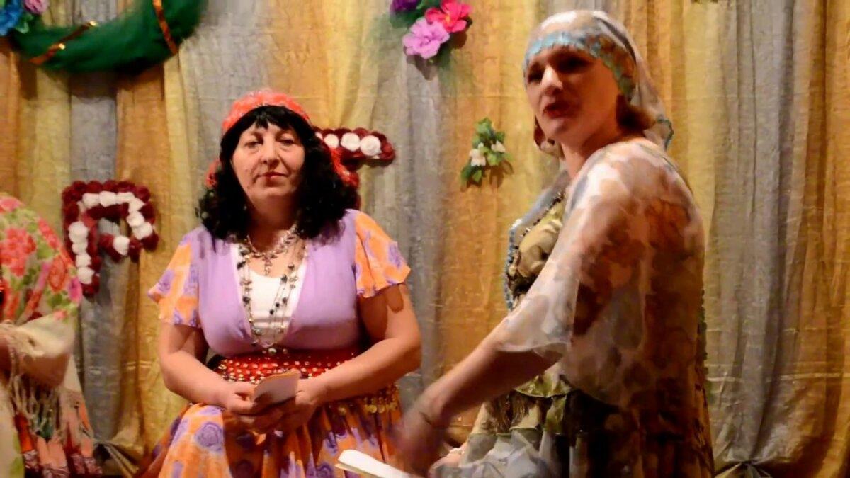 Прикольные поздравления цыганки на свадьбе