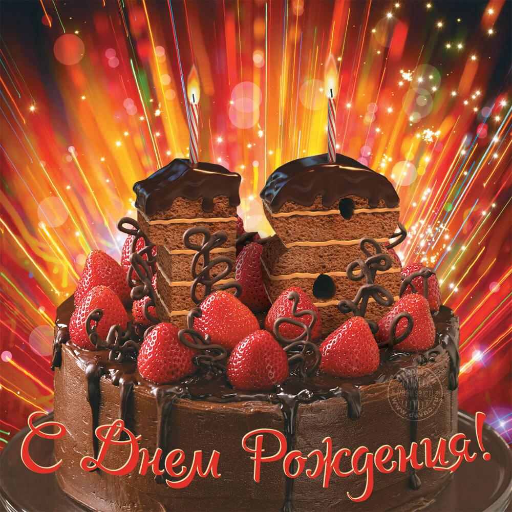 Гифы торта с днем рождения, красивая