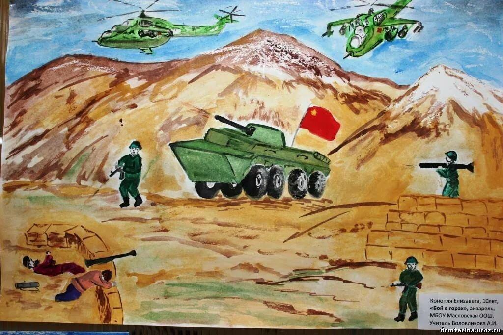 Вывод войск из афганистана картинки карандашом, марта своими