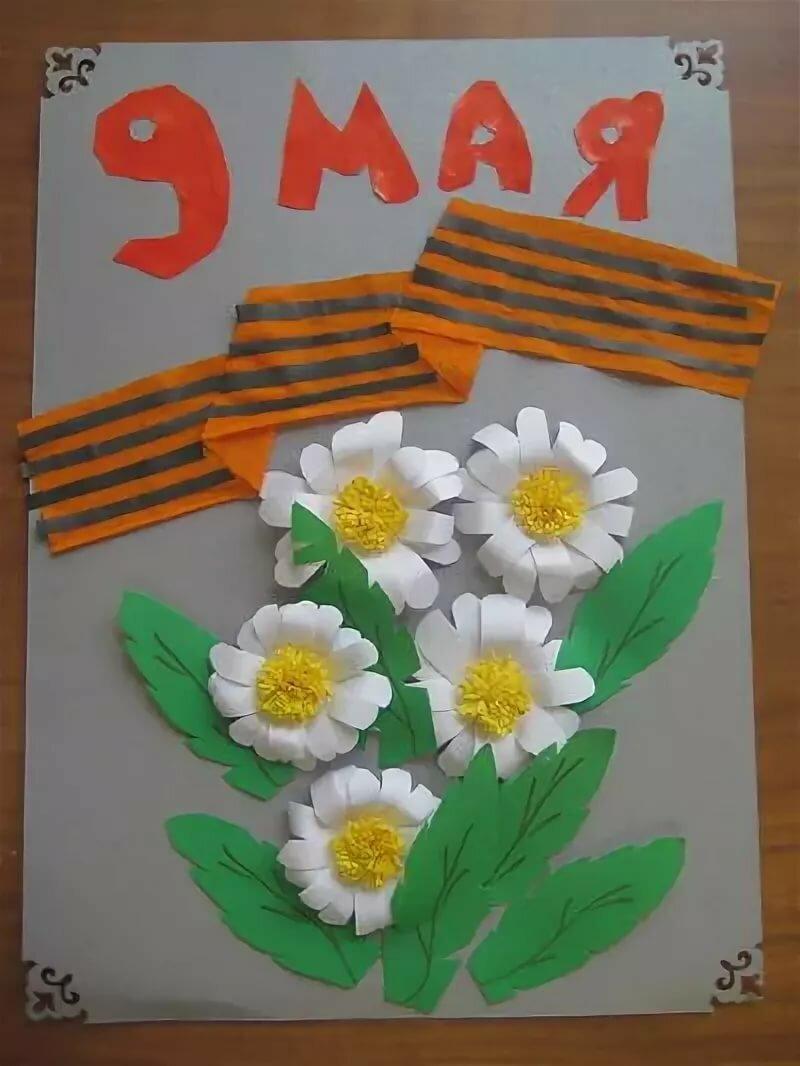 Днем, открытка к 9 маю в садик