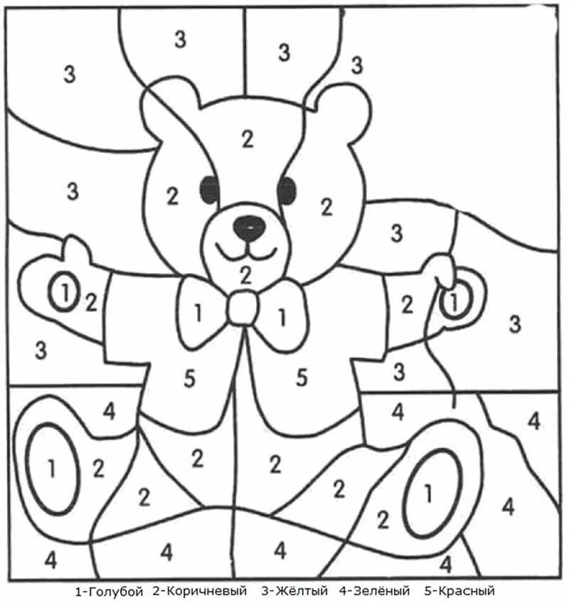 «Раскраски для девочек по номерам (цифрам): распечатать ...
