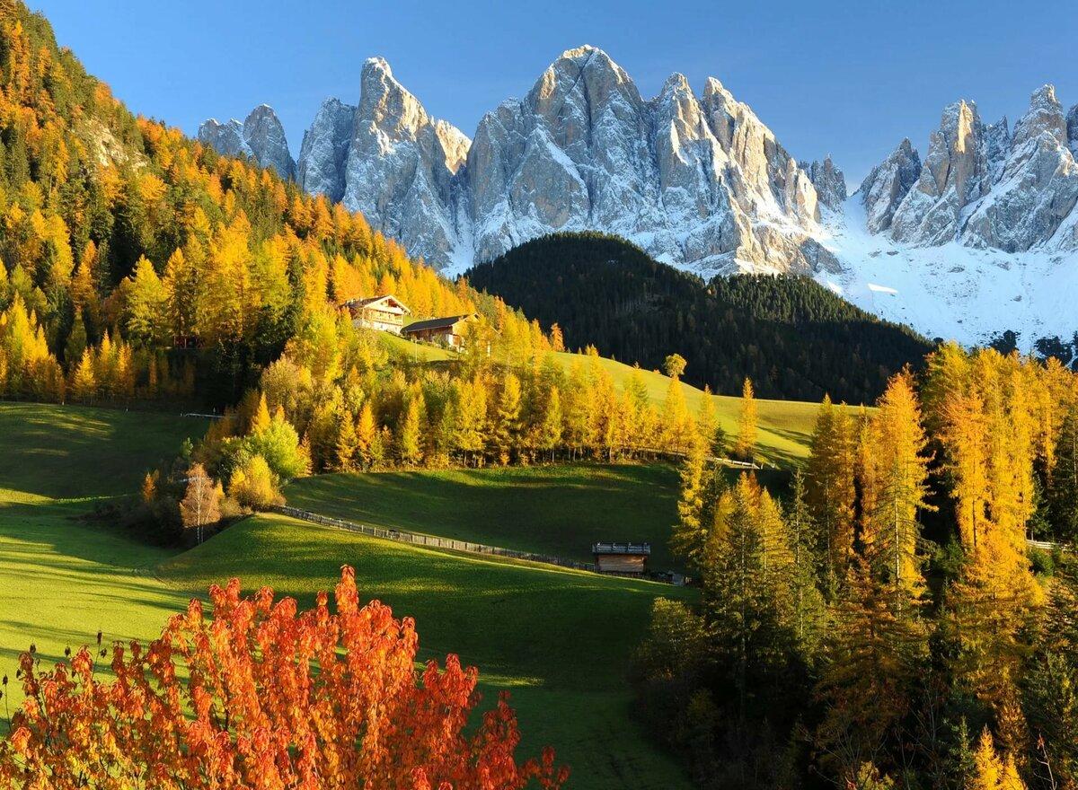 фото картинки природа в горах осень предлагается гарантийный