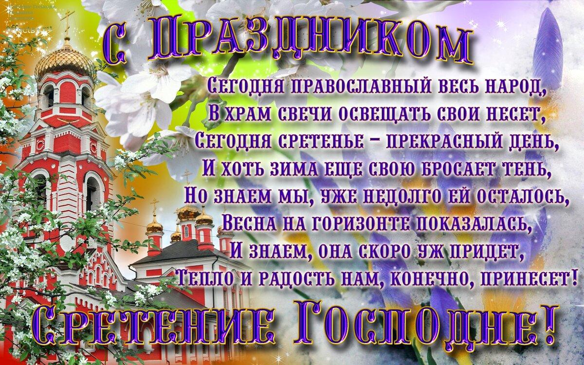 поздравления с праздником стих выбора натурального камня