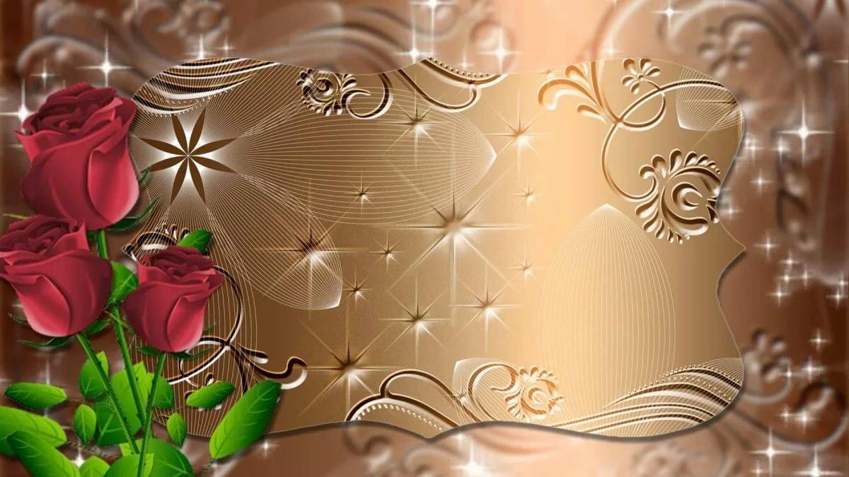 Слайды открыток