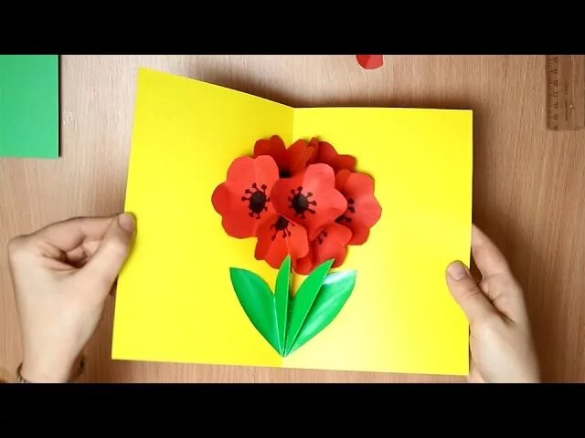 Триде открытка своими руками бабушке, анимации