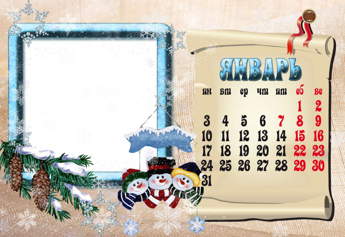 своему платью образцы картинок для календаря подробностей