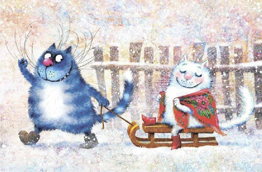 Зимние картинки анимации для позитива