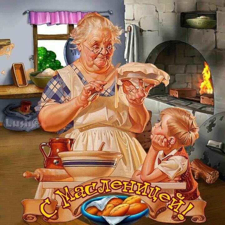 Вторника картинки, открытка с изображением бабушки