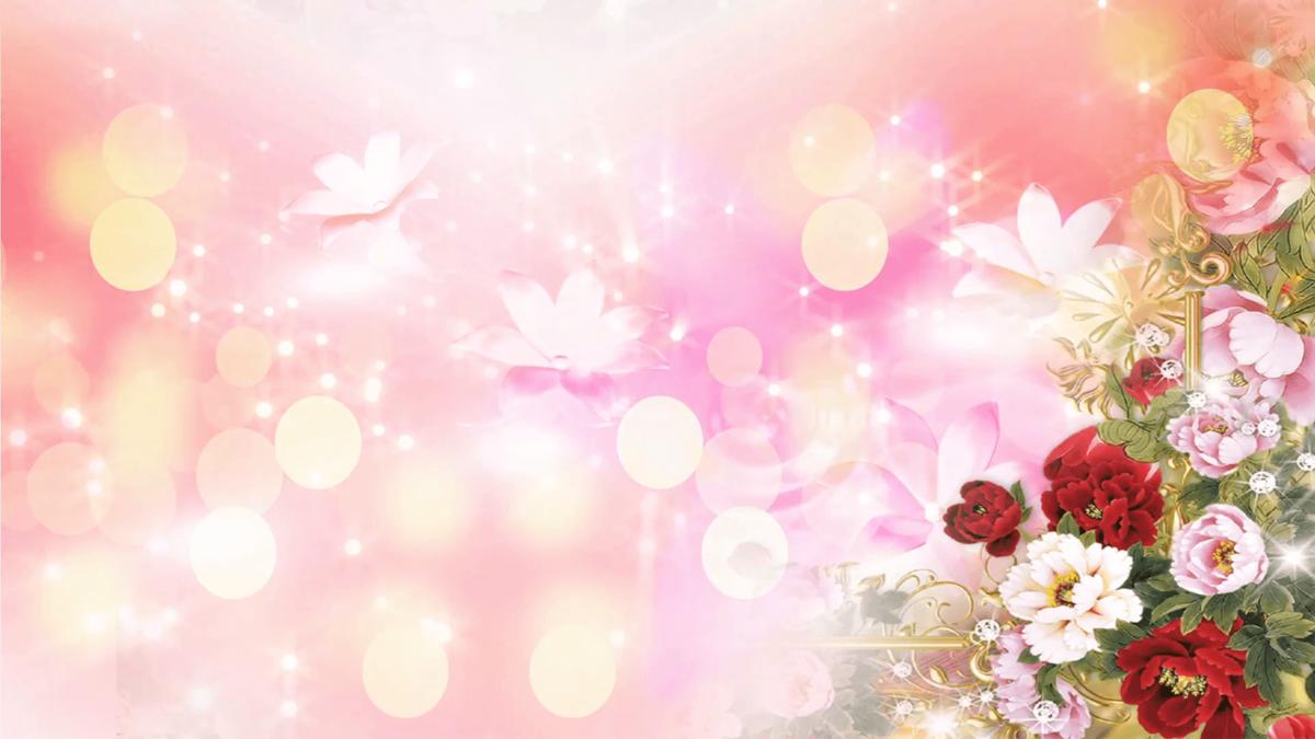 Красивый цветочный фон для поздравительной открытки