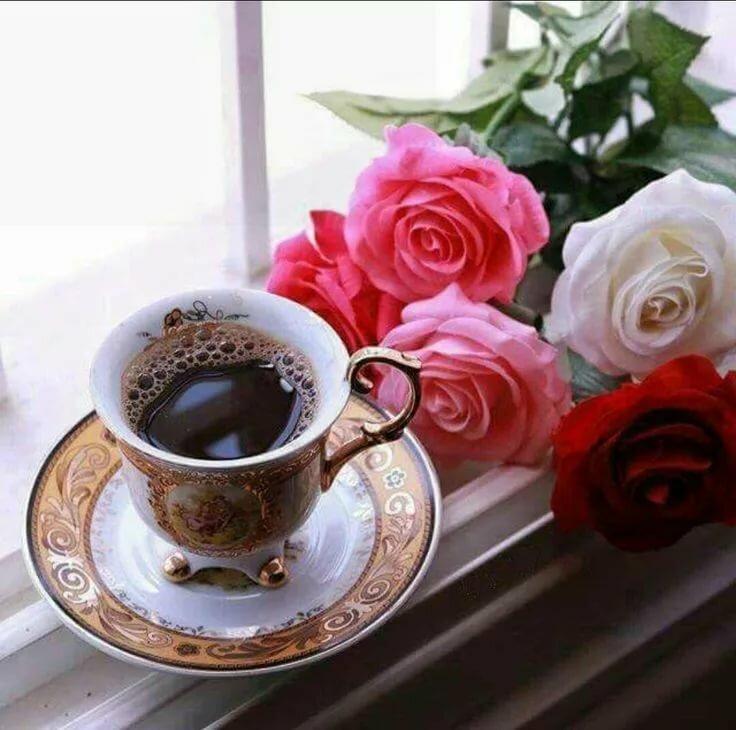 Открытка доброе утро цветы и кофе