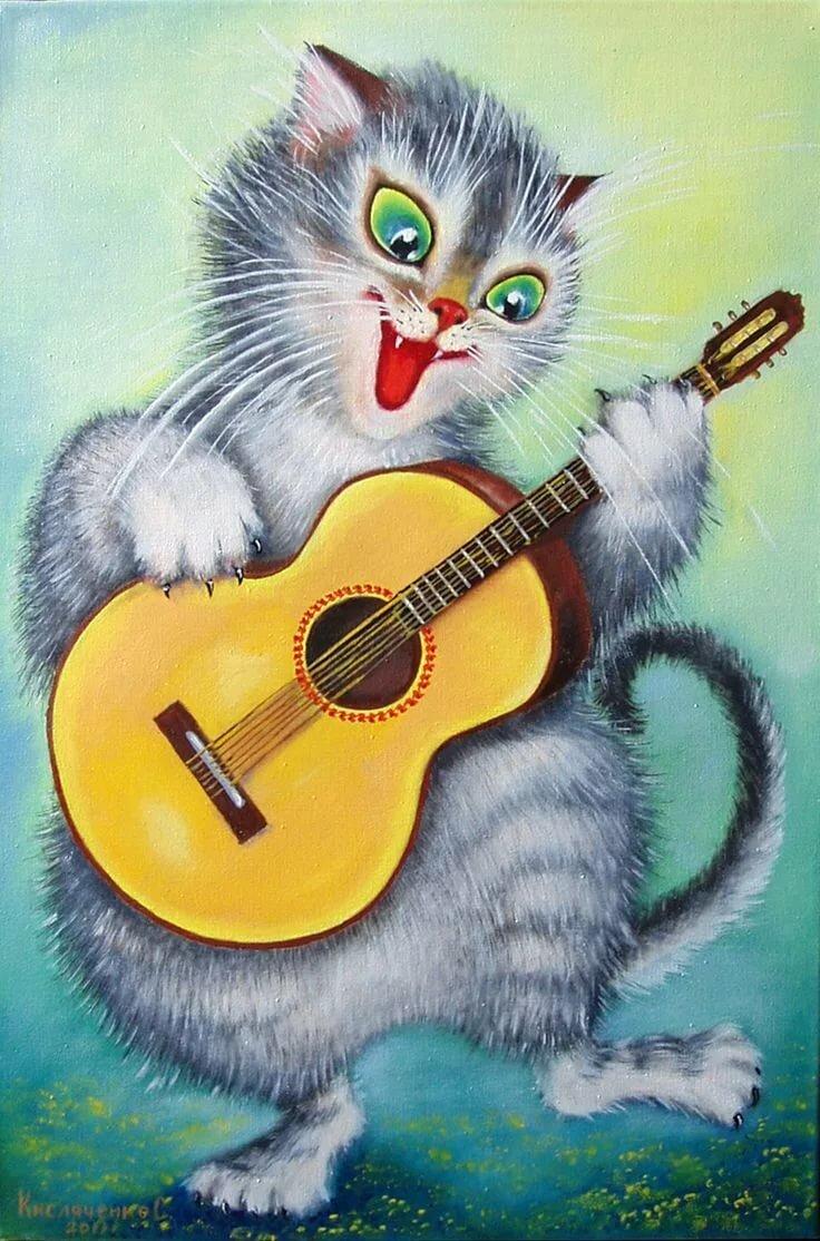 Поющие коты картинки рисованные
