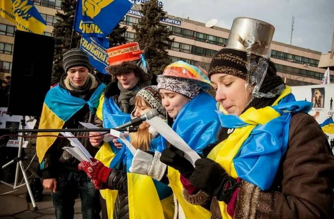 Смешные картинки украина в ессентуках
