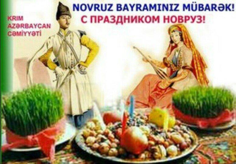 ювелирном производстве поздравления с праздником на азербайджанском трагических известий сын