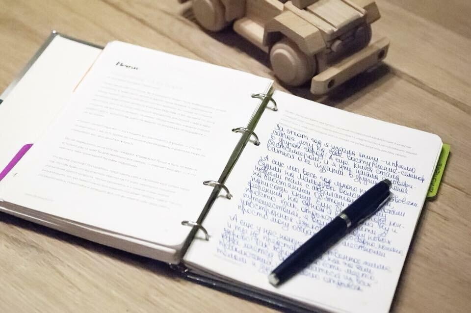 Дневник  ̶п̶о̶н̶а̶е̶х̶а̶в̶ш̶е̶й̶ переехавшей в г. Белореченск