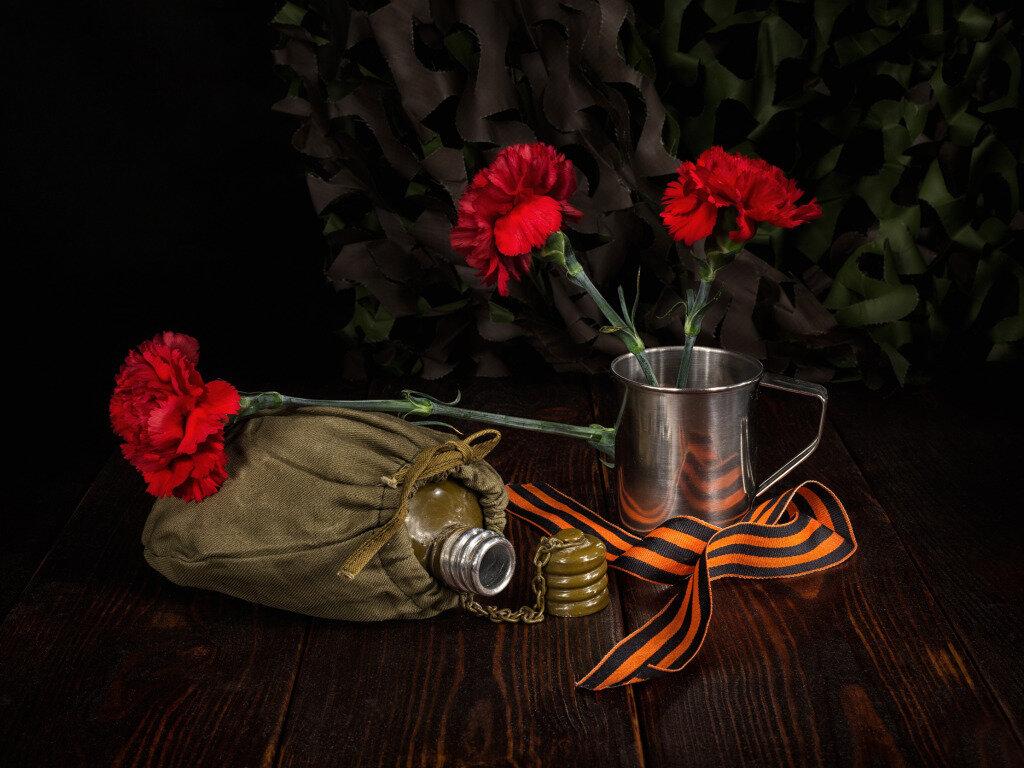 Фото цветы с георгиевской лентой