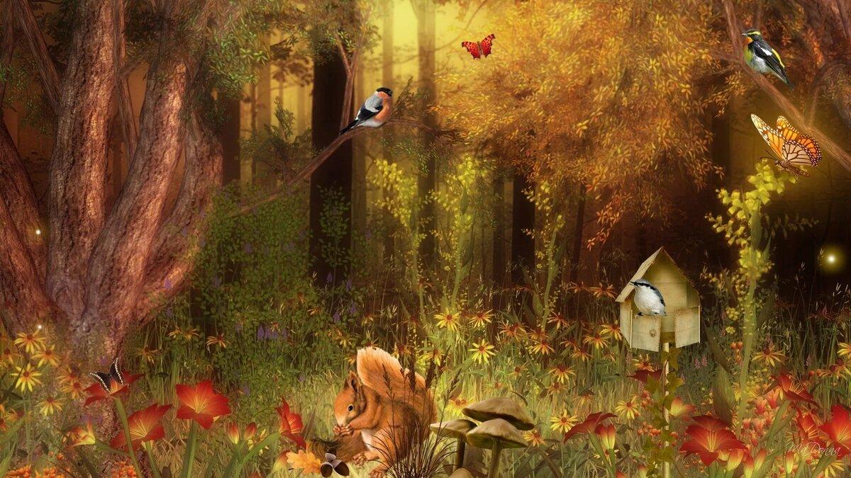 Осення сказка в картинках