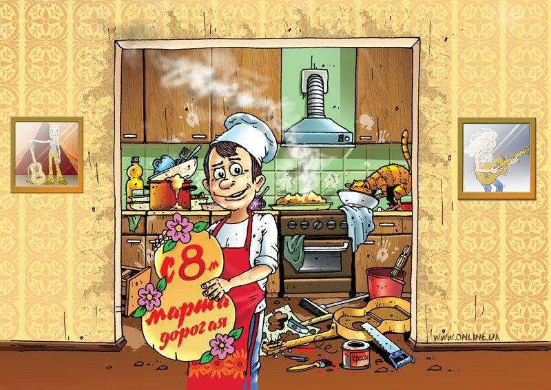 Поздравление с 8 марта веселые картинки, февраля открытки стихи
