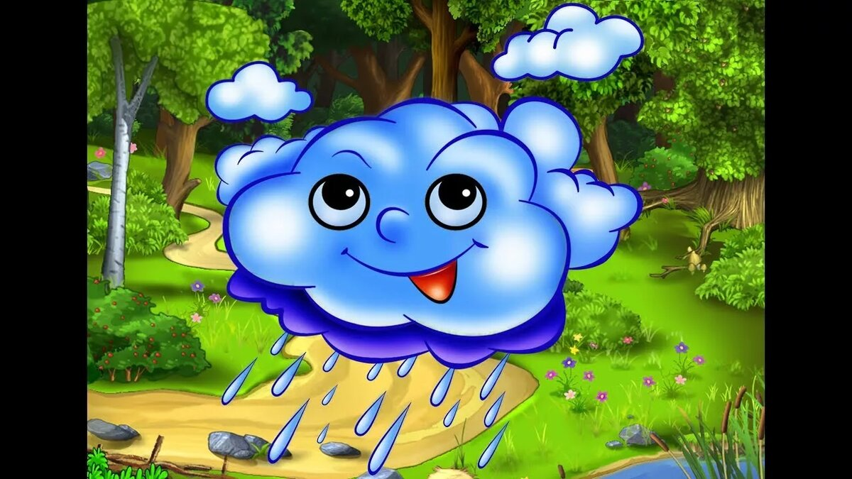 Картинки про дождик детские, картинки