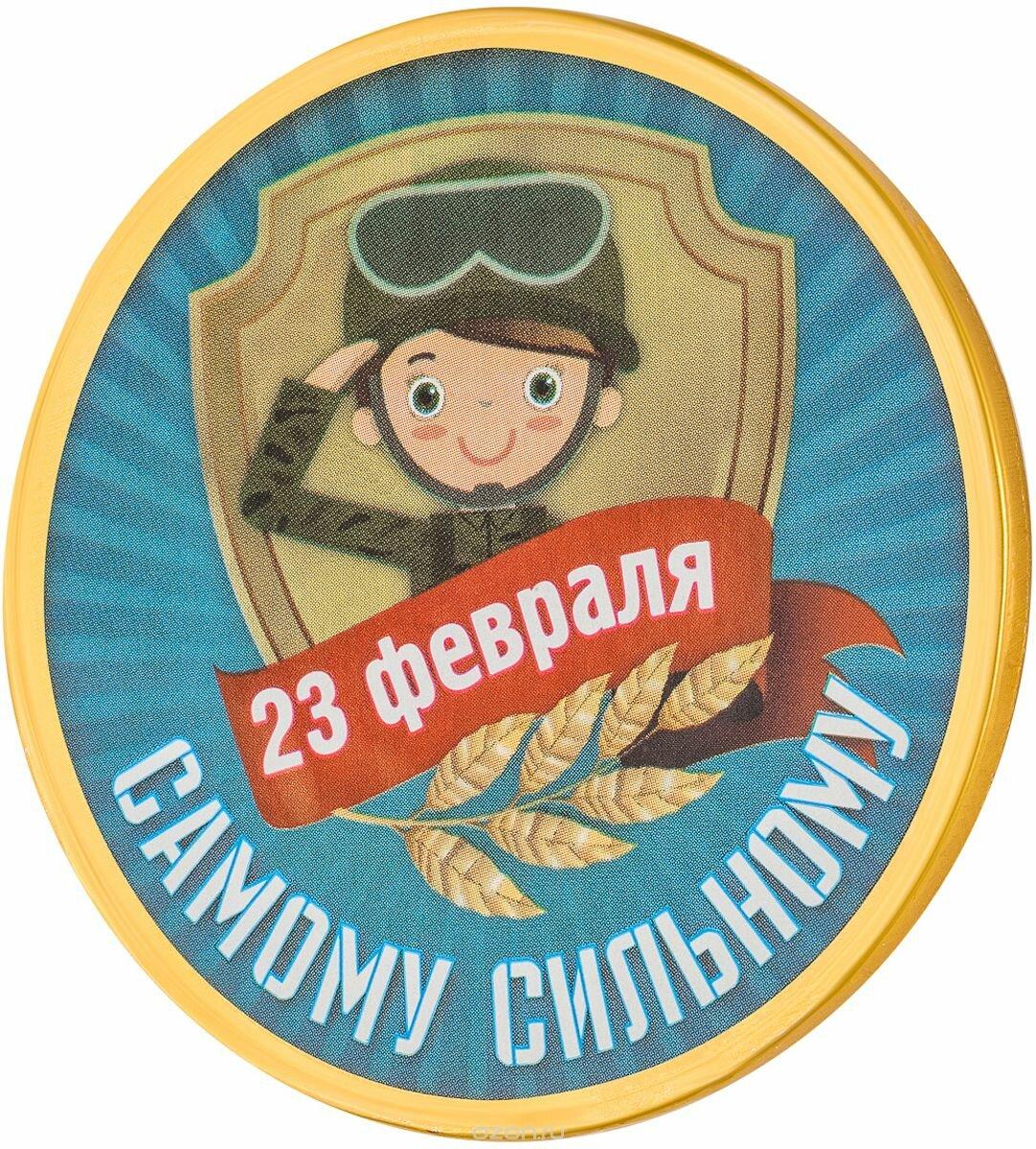 Надписями, картинки 23 февраля медали