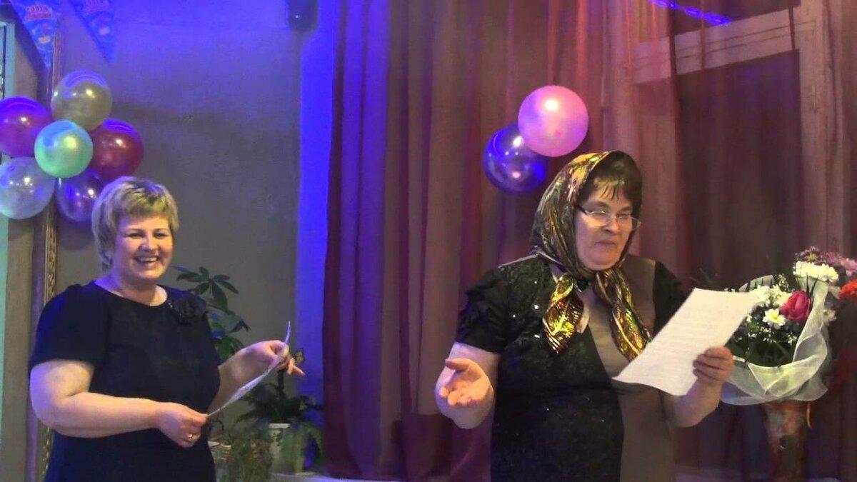 Прикольные поздравление сказки юбилей 55 лет женщине