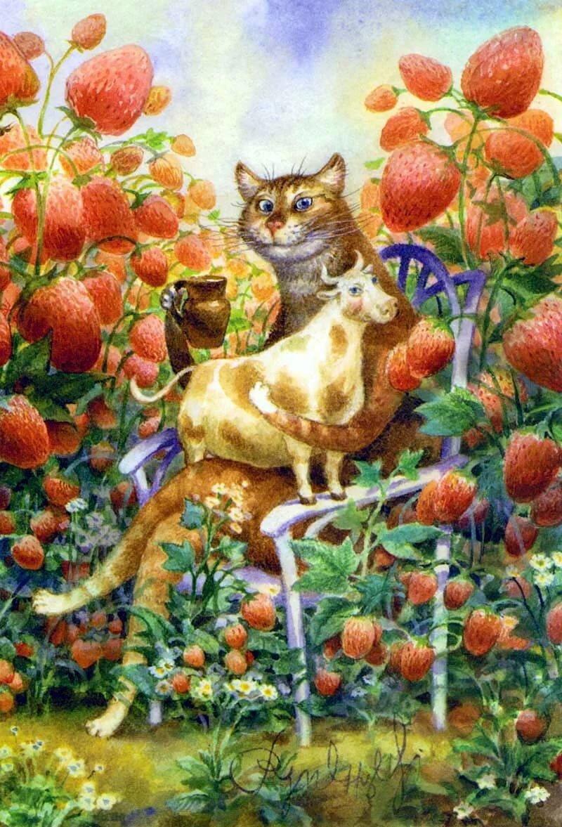 Картинки коты румянцева, подписаться открытке