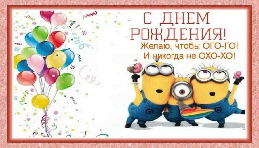 пожелания на день рождения фирмы прикольные