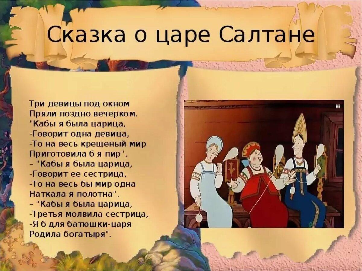 прикольные стихи про царя купить готовые картинки