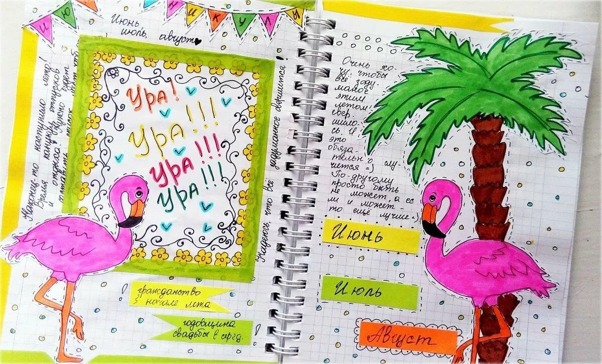 лето картинки для личного дневника