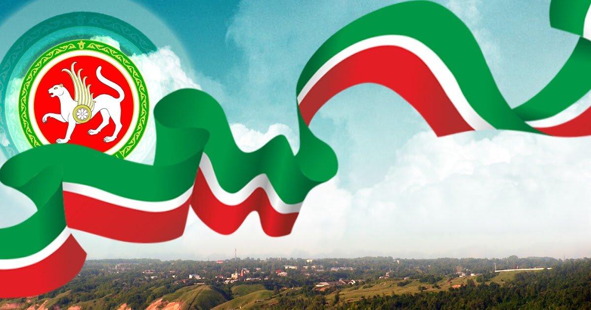 Открытки с республики татарстан, открытки