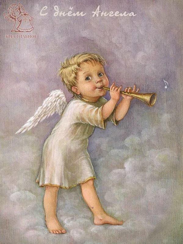 Ангел ретро открытка, поздравления днем