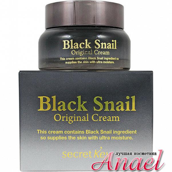 «Black Snail» черный улиточный крем. «»     Мягкий пилинг-гель для  Сайт производителя... 📌 http://c.trktp.ru/uBCY      Многофункциональный крем ПРЕМИУМ класса    in   содержит 90% фильтрата секрета черной африканской улитки( )и экстракты 20 различных черных растений. Его главный компонент - улиточный фильтрат, который составляет более 90% состава крема. Очищающая кислородная маска с экстрактом черной улитки The Skin House Black Snail Bubble Mask, в одном продукте сочетание двух эффективных средств по уходу за кожей, кислородная технология и экстракт улиточного муцина. ЛЕРА КРЕМ ДЛЯ ЛИЦА black snail original cream, secret key. Черный улиточный крем -   черный - Польза Китая Улиточный Крем # -      Черная Улитка Все В Одном Крем 75 Мл Лицо Улитки Крем Отзыв про крем для лица     In