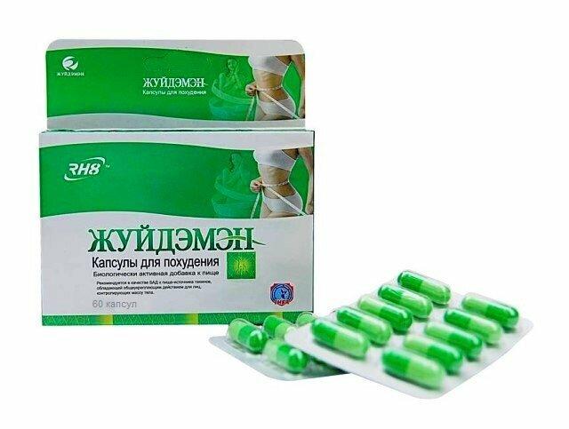 капсулы жуйдэмэн капсулы для похудения в аптеках