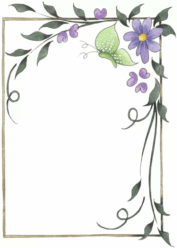 Оформление первой страницы открытки