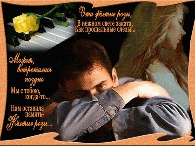 Картинками надписями, открытки для прощания