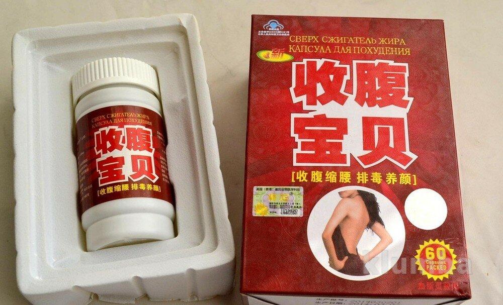 Китайская Капсулы Похудения.