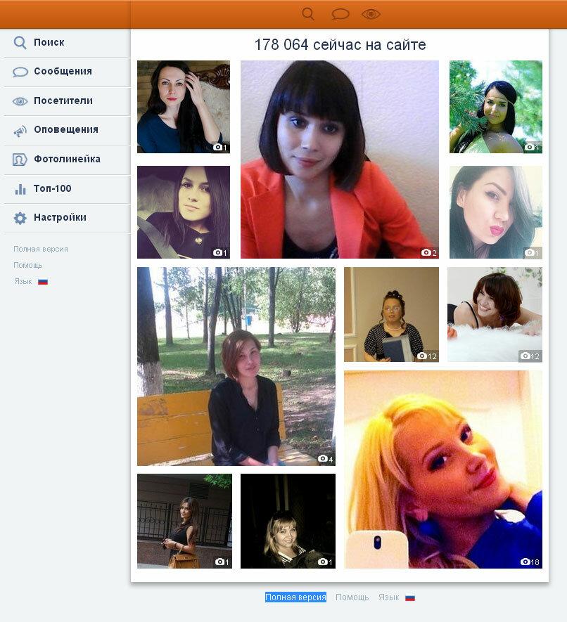 Сайты знакомств мм с фотографиями членов, пробы русских девушек на порно роли