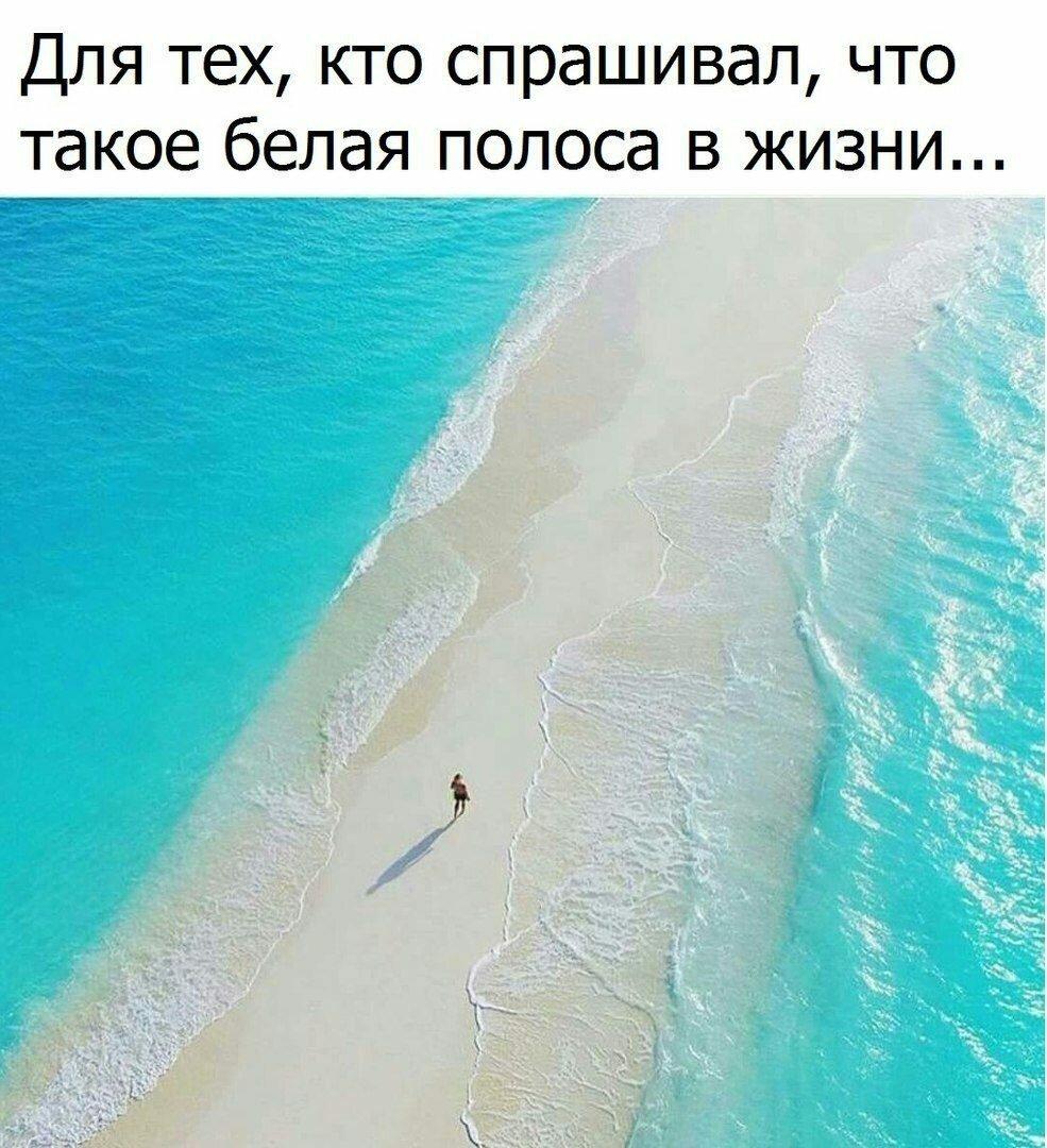 Море слез картинки с надписями, дню революции