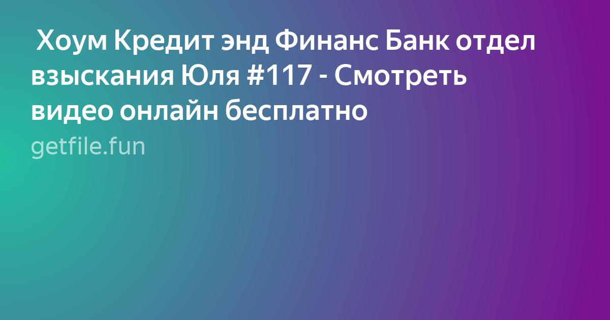 реквизиты сбербанка для перечисления на счет физического лица москва