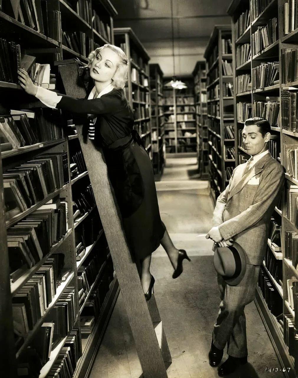 Сестре, прикольные картинки про библиотеку