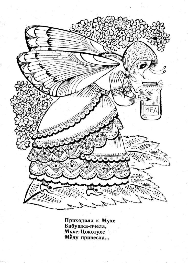 раскраска муха цокотуха картинки можно