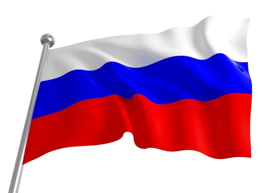 Февраля мужу, картинки флаг россии