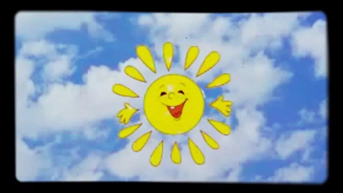 Картинки солнечный круг для детей, день