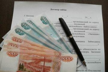 псб документы для кредита
