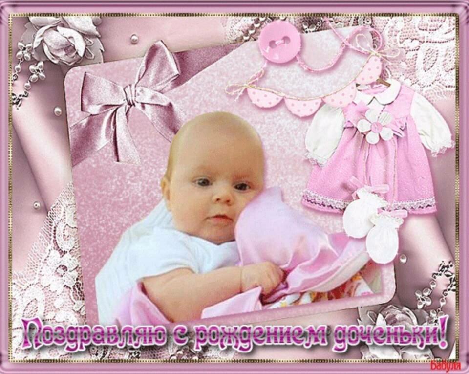 Поздравления с новорожденной девочкой племянница