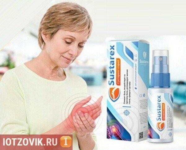 Спрей для суставов Sustarex Сустарекс